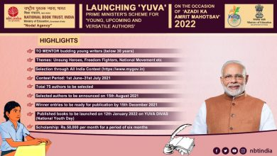 Government launches YUVA - Prime Minister's Scheme For Mentoring Young Authors
