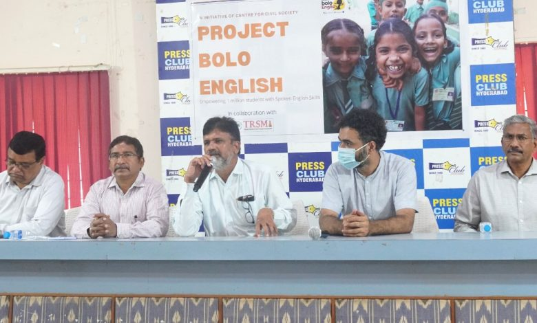 BOLO ENGLISH an initiative empowering Children from Low Income Communities with Spoken English Skills is launched
