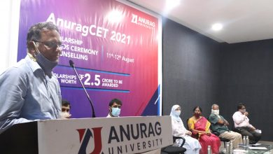 Anurag CET 2021 Results Announced