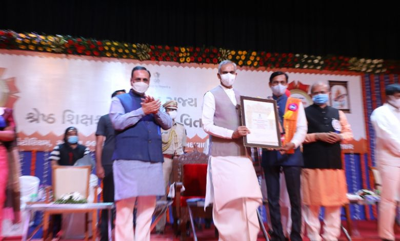 Gujarat State Best Teachers Award Distribution Ceremony-2021
